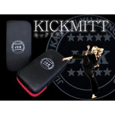 キックミット 2 個 セット ダイエット エクササイズ ボクササイズ トレーニング キックボクシング 空手 テコンドー  総合格闘技 【スポー