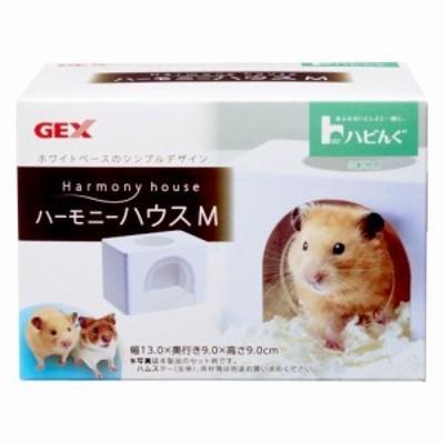GEX ハビんぐ ハーモニーハウスM (小動物 鳥かご)