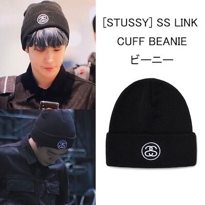 [STUSSY] NCT ジェヒョン 着用 SS LINK CUFF BEANIE 韓国 ビーニー