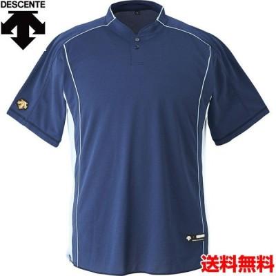 デサント(DESCENTE) 男女兼用 野球・ソフトボール用ウェア 立衿2ボタンベースボールシャツ DB-109B-NVY