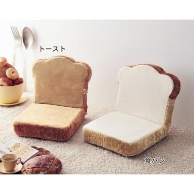 座椅子 おしゃれ 食パン座椅子 カラー 食パン