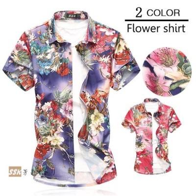 カジュアルシャツ 花柄シャツ メンズ アロハシャツ 半袖シャツ メンズシャツ 花柄 アロハ 爽やか 夏 トップス