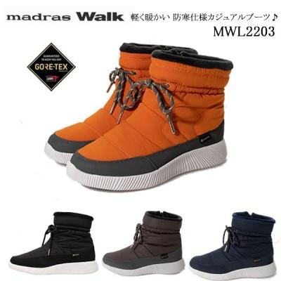 マドラスウォーク レディース スニーカー ゴアテックス 防寒ブーツ 3E MWL2203 madrasWALK 靴 トラベル 晴雨兼用