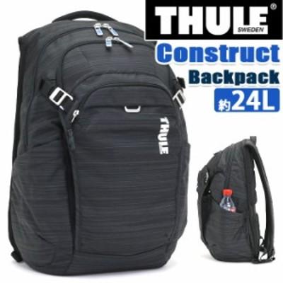 THULE スーリー Construct Backpack コンストラクト バックパック リュック 正規品 メンズ レディース 通勤 通学 リュックサック デイパ
