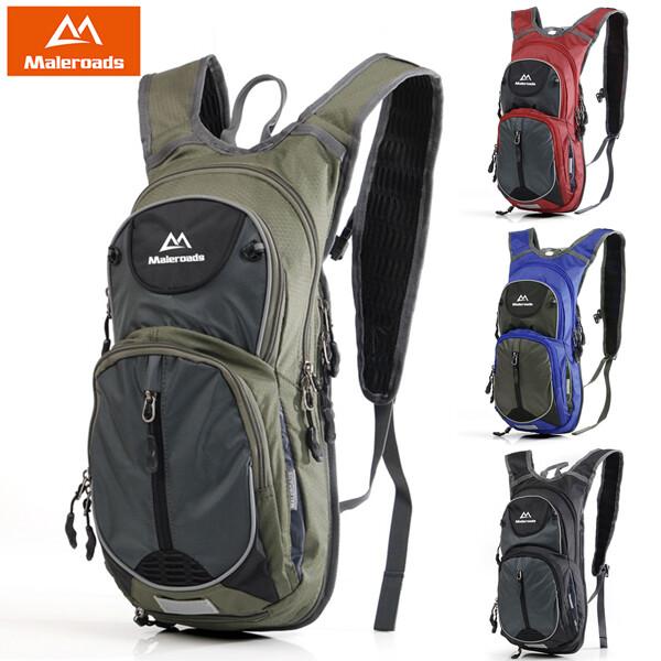maleroads 多功能輕量動感 自行車背包 運動 戶外登山 旅行 休閒背包 後揹包 多夾層好收納