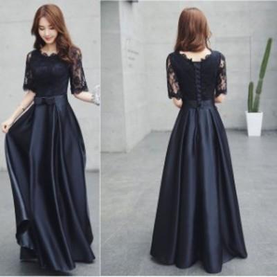 ロングドレス 結婚式 お呼ばれ ドレス パーティードレス マキシ丈 ワンピース 20代 30代 40代 大きいサイズ ブラックドレス 袖あり