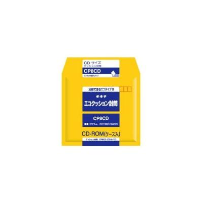 封筒 オキナ エコクッション封筒 CDーROM ケース入 CP8CD 10セット CP8CD