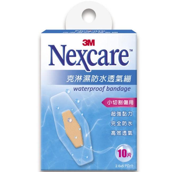 3M克淋濕防水透氣繃 10片(一般型)
