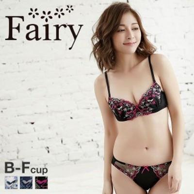 ブラジャー ショーツ セット(フェアリー)Fairy ナイトパーティ ブラショーツ セット BCDEF プチプラ 大人可愛い 大きいサイズ