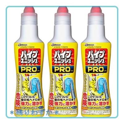 【まとめ買い】 パイプユニッシュ 排水口・パイプクリーナー パイプユニッシュプロ 濃縮液体タイプ コンパク