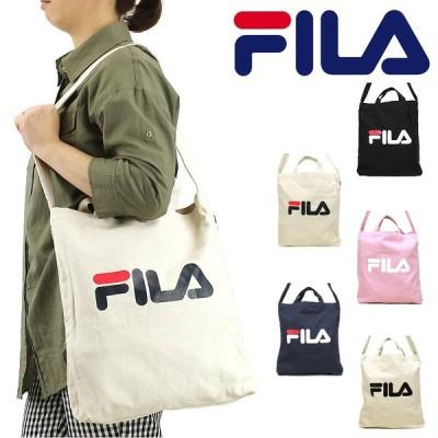 FILA(フィラ) ストレイ ショルダートート ショルダーバッグ トートバッグ 2WAY A4 7574 メンズ レディース 男女兼用