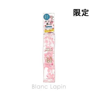 アクアシャボン AQUA SAVON フラワーボディジェル サクラフローラルの香り 140g [299993]