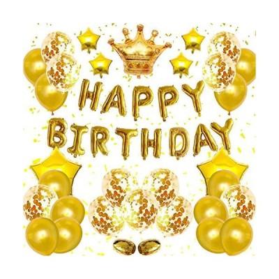 Lausatek バルーン バースデー 風船セット HAPPY BIRTHDAY ガーランド 王冠マーク クラウン 星風船 リボン付き 飾り付