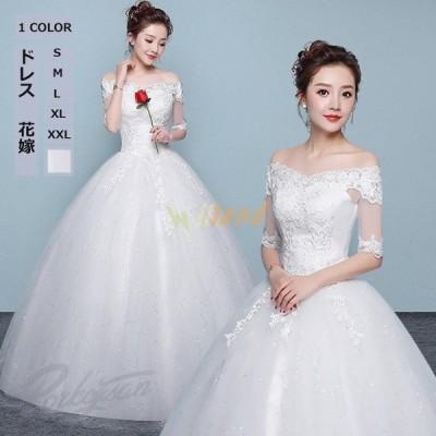ウェディングドレス ワンピース 花嫁ドレス 大きいサイズ 体型カバー ホワイトドレス ブライズメイドドレス 花嫁 結婚式 披露宴 エレガンス フォーマル キレイ