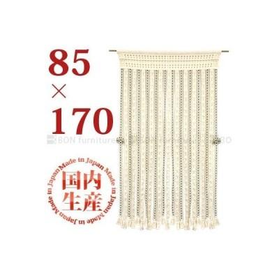 のれん 85×170 ロング おしゃれのれん 北欧 洋風 おしゃれ 目隠し 玄関 室内 日本製
