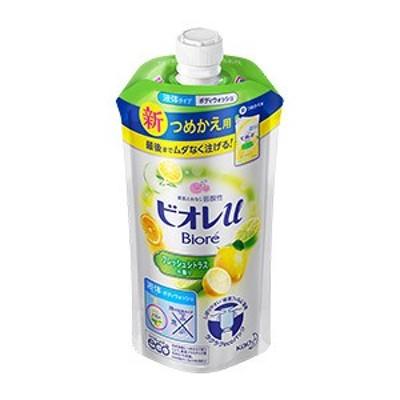 ビオレu フレッシュシトラスの香り つめかえ用 340mL[配送区分:A]