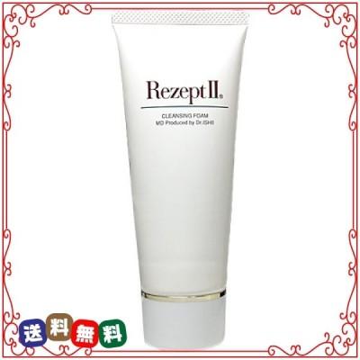 MD化粧品 レセプト2 クレンジングフォーム 洗顔料 115g