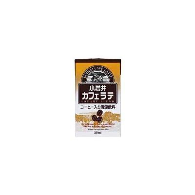 小岩井乳業 小岩井カフェラテ250ml紙パック×24本入