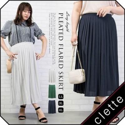 大きいサイズ/レディース/LL/3L/4L/ロング丈プリーツフレアスカート