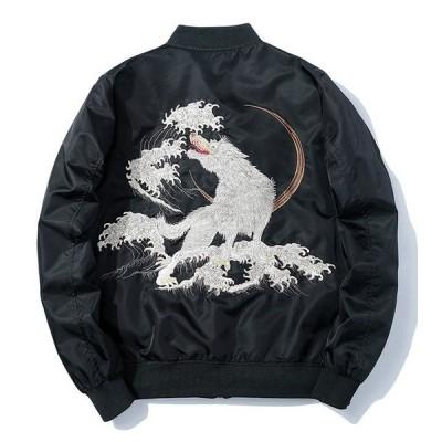 秋冬 ジャンバー MA1 メンズ ジャケット アウター 暖かい シンプル ブルゾン 男性 新作 jake051