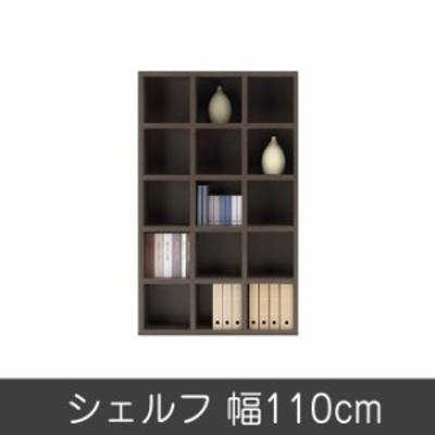 完成品 日本製  リビングボード ジャストシリーズ FBR-110T ダークブラウン 本棚 完成品 日本製  書棚