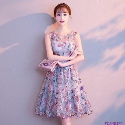 ウェディングドレス ミモレ丈ドレス ブライズメイド 介添え パーティードレス カラードレス ウエディングドレス 花嫁 二次会 結婚式 ワンピース 安い