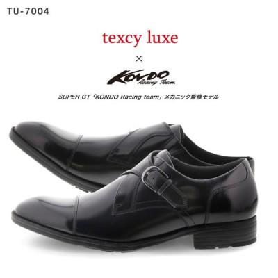 アシックス商事 texcy luxe テクシーリュクス ビジネスシューズ 紐タイプ モンクストラップ 本革(牛革) 2E相当 黒 24.5-27.0 28.0 29.0 TU-7004