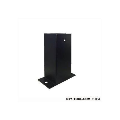 フジテック スポット柱受 ブラック塗装 100mm 44834 0