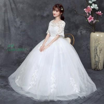 ウェディングドレス 花嫁 ウエディングドレス 白 安い ブライダル ロングドレス 二次会 挙式 結婚式 プリンセスラインドレス wedding dress パーティード