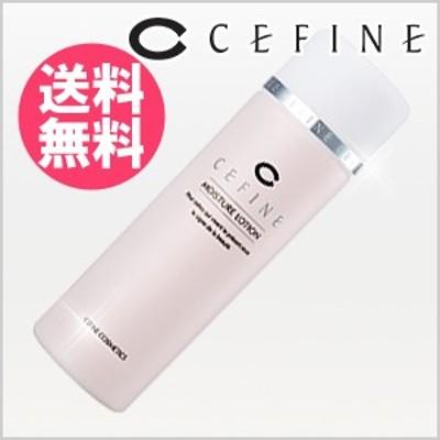【送料無料】セフィーヌ モイスチュアローション 120ml /化粧水/ベーシック 化粧品 /CEFINE
