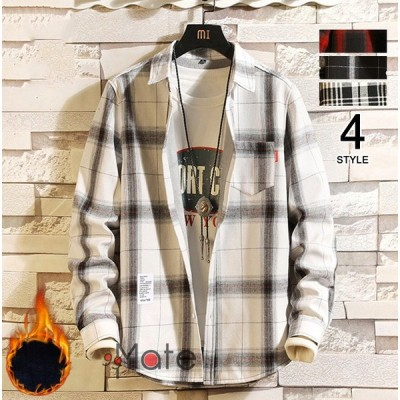カジュアルシャツ メンズ チエックシャツ 長袖シャツ 厚手 裏起毛 ネルシャツ おしゃれ 秋冬