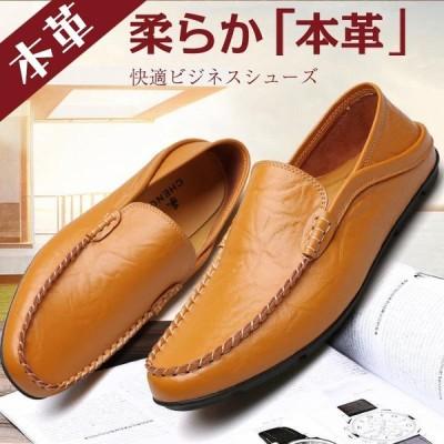 春 新品メンズシューズメンズ本革 鞋 紳士靴 シューズ 春秋人気 紳士靴  軽量   滑り止め 軽量  メンズ 走れる