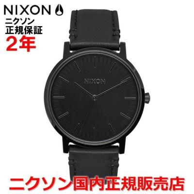 国内正規品 ニクソン NIXON 腕時計 メンズ レディース ポーターレザー Porter Leather 40mm A1058001-00