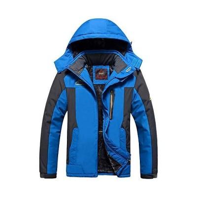 YSENTO 秋冬 メンズ 防寒着 マウンテンパーカー 裏起毛 防撥水 スキー 登山ジャケット フード付 脱着式 ブルー L