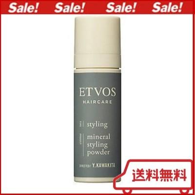 ETVOS(エトヴォス) ミネラルスタイリングパウダー 6g ドライシャンプー ノンシリコン 頭皮の臭い/汗対策 【メー
