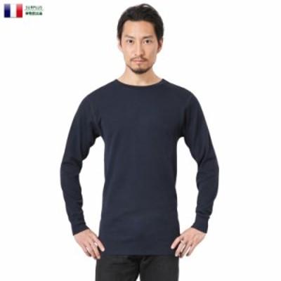 クーポンで最大3000円OFF!実物 新品 フランス海軍 FIRE RETARDANT L/S クルーネック Tシャツ SOLID / ミリタリー メンズ レディース ポ