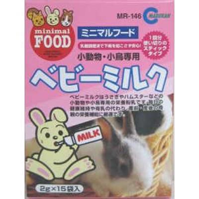 マルカン ベビーミルク (2g×15袋) [ペットフード] 小動物 MR146