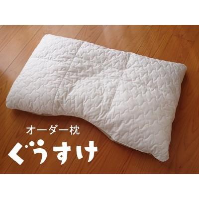 0100-51-01 抗ウイルス生地を利用! オリジナルオーダー枕「ぐうすけ」 静岡県富士宮市