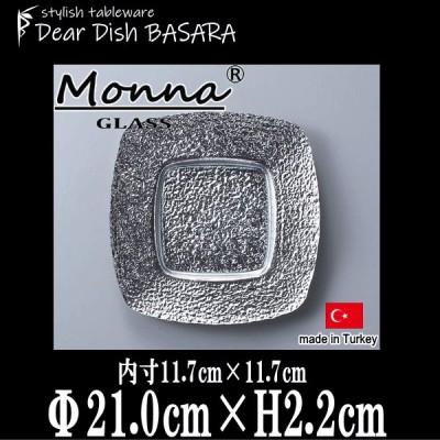 monna 21cm角皿SLV シルバー 銀色のガラスの食器 おしゃれな業務用洋食器 スクエアプレート お皿大皿平皿