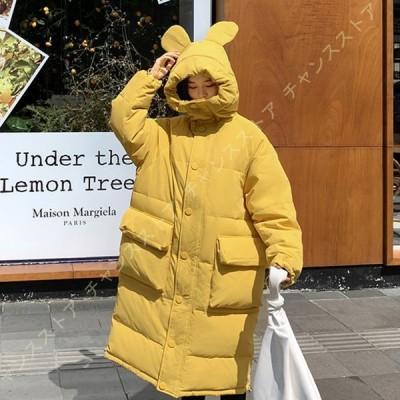 レディース ダウンジャケット 暖かい 冬 コート フード付き 女 厚手 防風 防寒 ロングコート 長袖 エレガント かわいい 軽量ダウンコート キルティング
