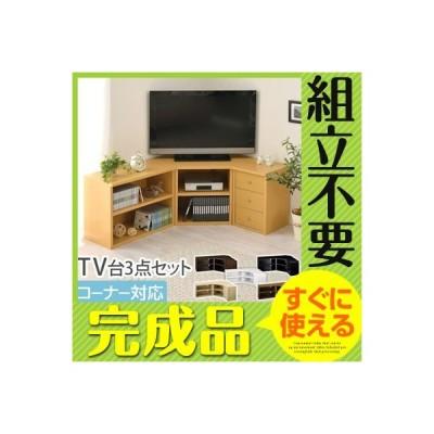 【完成品】 テレビラック TVラック テレビ台 TV台 テレビボード TVボード コーナー コーナー用 ブラック ローボード 32インチ 32型 木製 AV収納 AVボード
