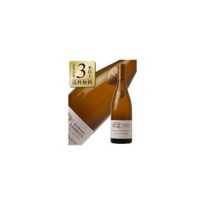 白ワイン フランス ドメーヌ ジャン バティスト ルブルィユ サヴィニィ レ ボーヌ ドゥシュ レ ゴラルデ 2015 750ml wine