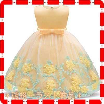 ベビードレス 赤ちゃんワンピース ノースリーブ 結婚式 セレモニードレス お宮参り フォーマル お誕生日 記念