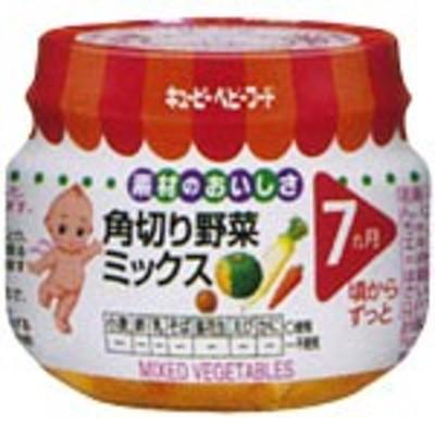 キユーピー ベビーフード 角切り野菜ミックス 70g キユーピー