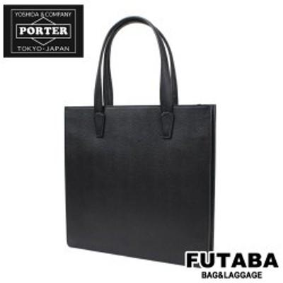 吉田カバン ポーター/PORTER サーフェス/SURFACE トートバッグ:087-03409:【送料無料】