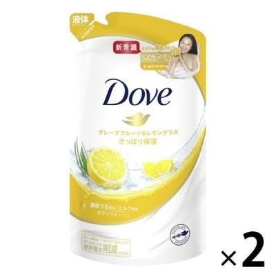 ダヴ(Dove) ボディウォッシュ(ボディソープ) グレープフルーツ&レモングラス 詰め替え 360g 2個
