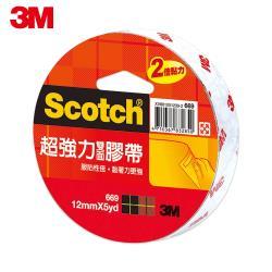 3M 669 超強力雙面膠帶(12MMx5YD)