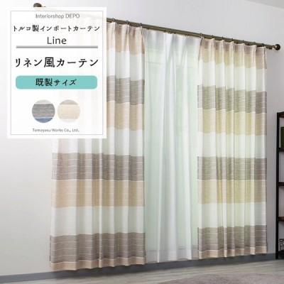 カーテン 2枚組 リネンテイスト おしゃれ 非遮光 既製サイズ 幅100cm 丈は5サイズから選べる YH998 リーネ OKC4