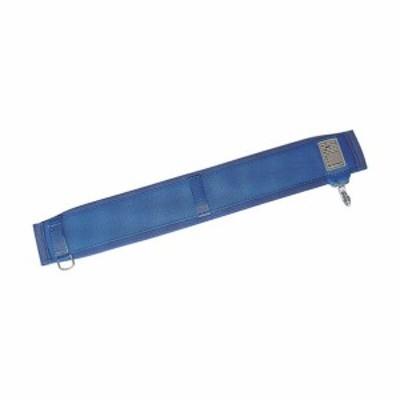ツヨロン サポータベルト青色 740 x 142 x 25 mm AL-100-HD 1点