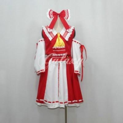 東方Project 東方香霖堂 博麗霊夢 コスプレ衣装 cc1678 (cc1678)